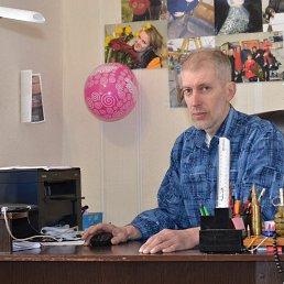 Вячеслав, Киев, 47 лет