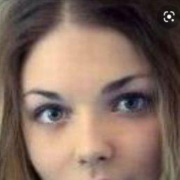Аня, 33 года, Томск
