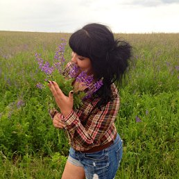 Кристина, 29 лет, Нижний Новгород