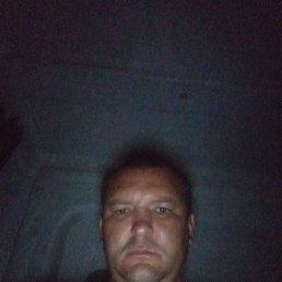 Максим, 34 года, Иркутск-45