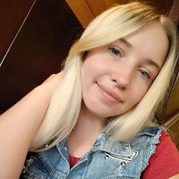 Галина, 20 лет, Львов