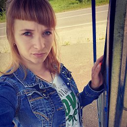 Оксана, 25 лет, Тверь