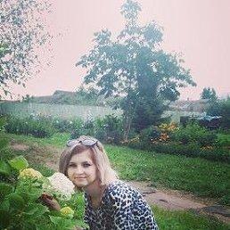 Ксения, Оренбург, 30 лет