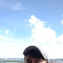 Магамед, 23 года, Томск