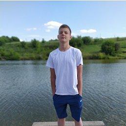 Артём, 16 лет, Белгород
