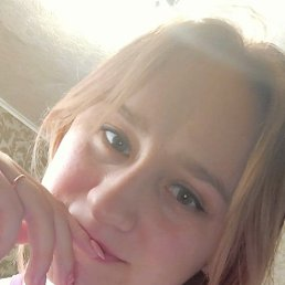 Ксения, 25 лет, Энгельс