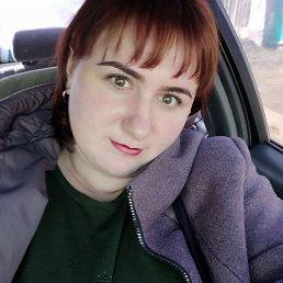 Наталья, 30 лет, Вознесенск