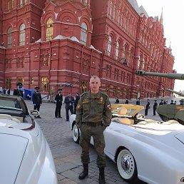 Дмитрий, 34 года, Курган
