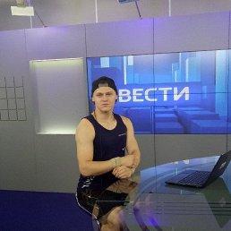 Максим, 20 лет, Петропавловск