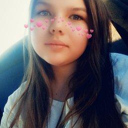 Марат, 16 лет, Владивосток