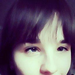 Vika, 22 года, Челябинск