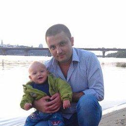 Николай, 38 лет, Шпола