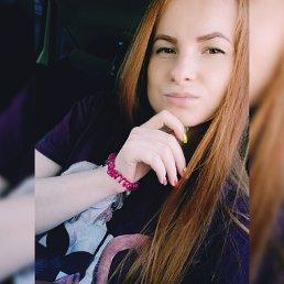 Катерина, 24 года, Казань