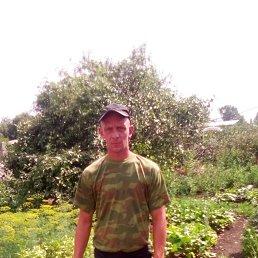Сергей, 25 лет, Тюмень