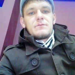 Максим, 28 лет, Уральск