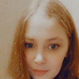 Мария, 28 лет, Магадан