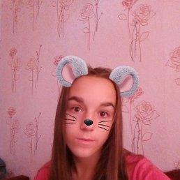 Ольга, 17 лет, Хабаровск