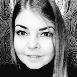 Кристина, 21 год, Пенза