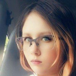 Дарья, 19 лет, Ульяновск