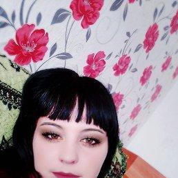 Лариса, 24 года, Владивосток