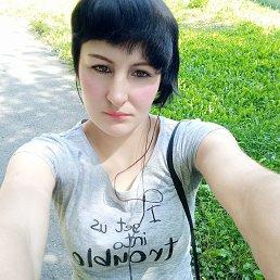 Галина, 27 лет, Хмельницкий