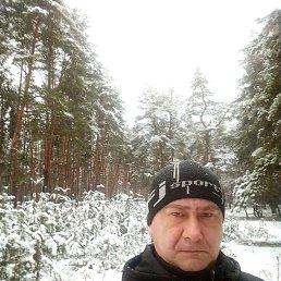 Сергей, 40 лет, Рубежное
