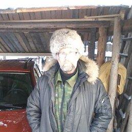александр, 59 лет, Санкт-Петербург