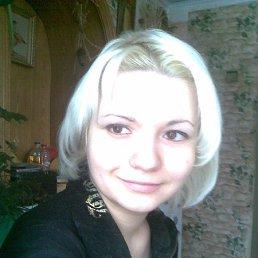 Юлия, 36 лет, Ярославль