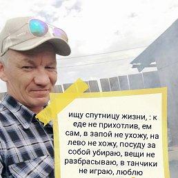 Сергей, 52 года, Сатка