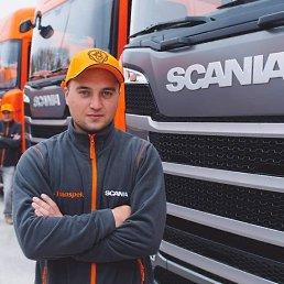 Сергей, 36 лет, Кременчуг