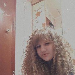 Александра, 17 лет, Курск
