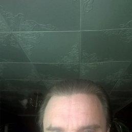 fdg, 38 лет, Антрацит