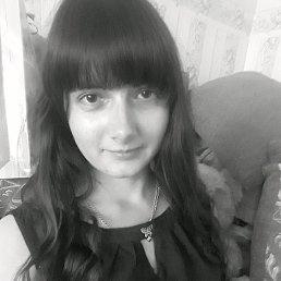 Фото Татиана, Новосибирск, 18 лет - добавлено 18 июля 2020