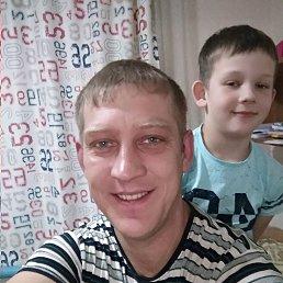 Павел, 39 лет, Сковородино