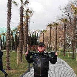 Сергей, 49 лет, Ейск