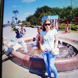 Оксана, 20 лет, Самара