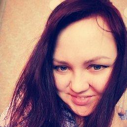 Дарья, 33 года, Набережные Челны