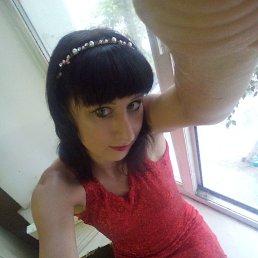 Катя, 28 лет, Курган