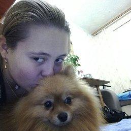 Светлана, Рязань, 20 лет