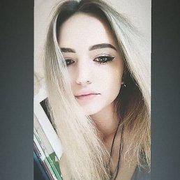 Алина, 17 лет, Южноукраинск
