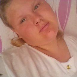 Кристина, 26 лет, Самара