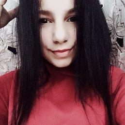 Наталья, 29 лет, Владивосток