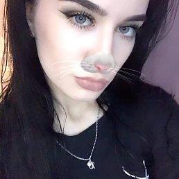 Валерия, 20 лет, Краснодар
