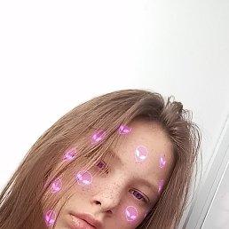 Алина, 20 лет, Волгоград