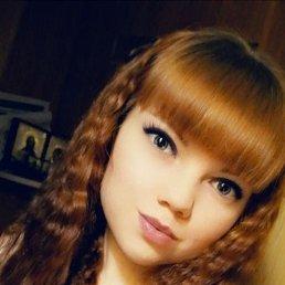Алина, 18 лет, Чита