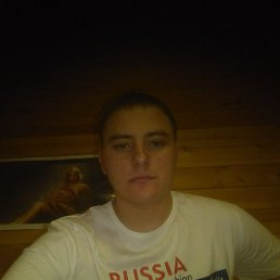 Руслан, 17 лет, Иркутск
