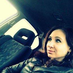 Юлия, Омск, 30 лет
