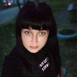 Анастасия, 28 лет, Колпашево