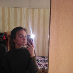Тамара, 17 лет, Курск
