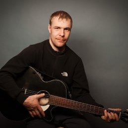 Илья, 30 лет, Зарайск